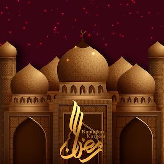 Concept de mosquée d'or pour le mois sacré de la communauté musulmane du ramadan