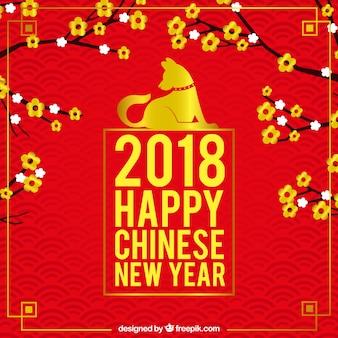 Concept de nouvel an chinois avec chien d'or