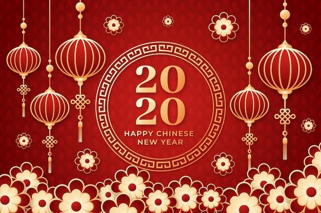 Concept de nouvel an chinois doré