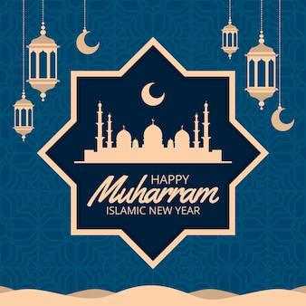 Concept de nouvel an islamique plat