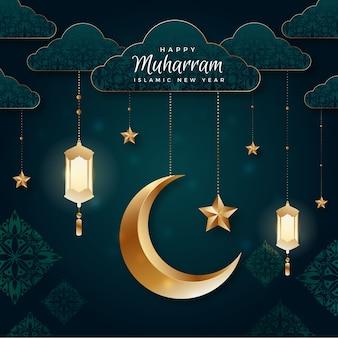 Concept de nouvel an islamique réaliste