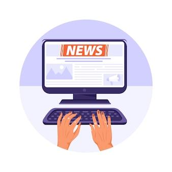 Concept de nouvelles en ligne.