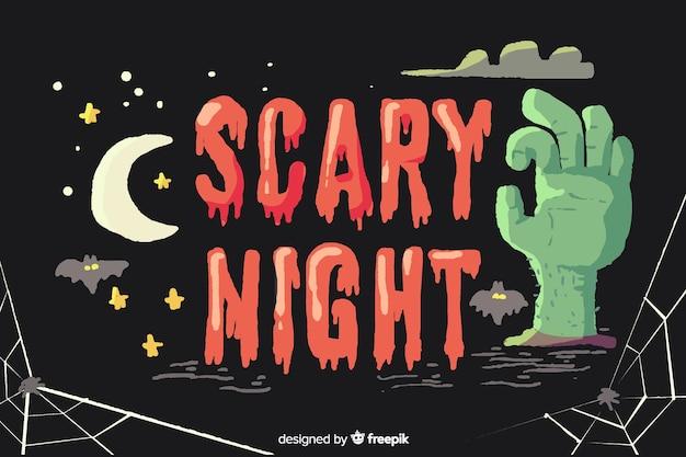 Concept de nuit effrayant d'halloween avec lettrage