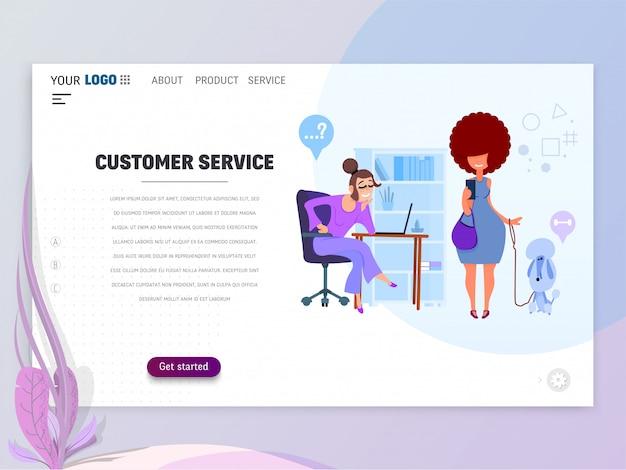 Concept de page de destination du service clientèle