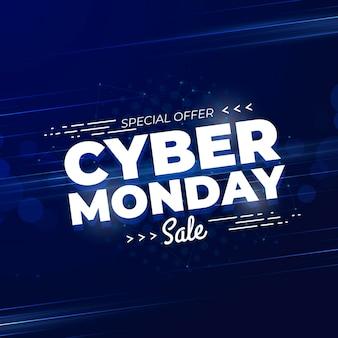 Concept plat deisgn cyber lundi