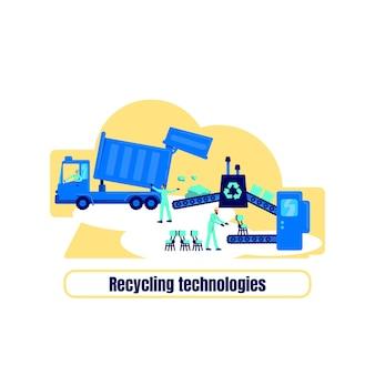 Concept plat d'usine de recyclage. expression des technologies de recyclage. réutiliser la ressource. usine de fabrication d'illustration de dessin animé 2d pour la conception web. idée créative de traitement des déchets