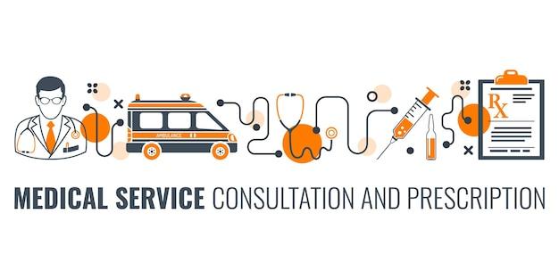 Concept de processus de médecine, de soins de santé et de services médicaux avec un médecin bicolore, une ambulance, une ordonnance et une seringue.
