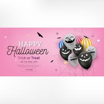 Concept promotionnel halloween heureux avec bannière de ballons fantômes halloween