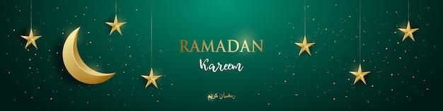 Concept de ramadan kareem avec une combinaison d'étoiles d'or suspendues brillantes