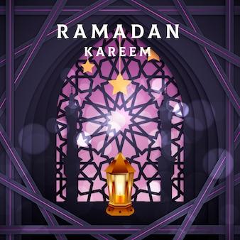 Concept de ramadan réaliste