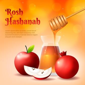 Concept réaliste de rosh hashanah