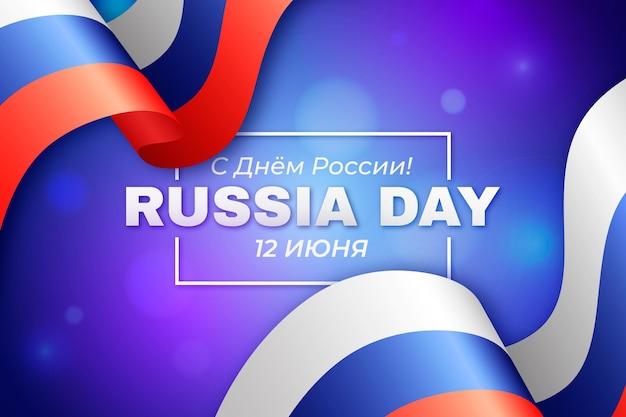 Concept réaliste de la russie