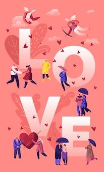 Concept de relations d'amour et d'amour. illustration plate de dessin animé