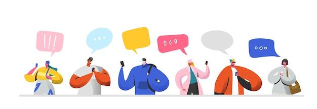 Concept de relations virtuelles de réseautage social. personnages de personnes plates discutant via internet à l'aide d'un smartphone. groupe d'homme et de femme avec des téléphones portables. illustration vectorielle