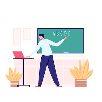 Concept de rencontre de classe en ligne