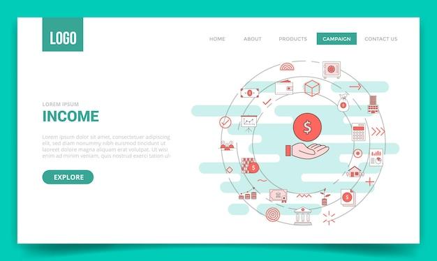 Concept de revenu d'entreprise avec icône de cercle pour le modèle de site web ou l'illustration vectorielle de la page d'accueil de la page de destination