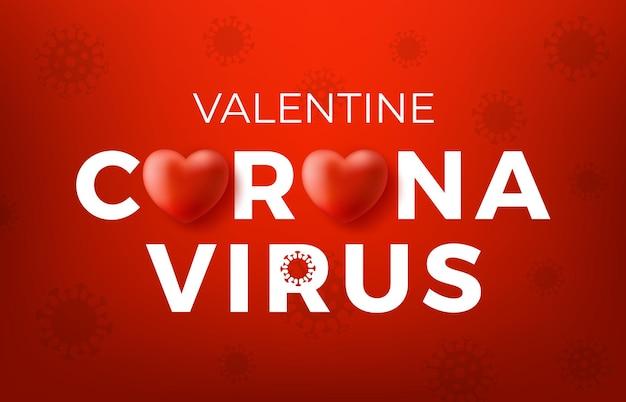 Concept de la saint-valentin de coronavirus.