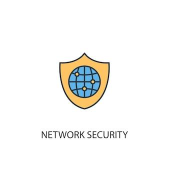 Concept de sécurité réseau 2 icône de ligne colorée. illustration simple d'élément jaune et bleu. conception de symbole de contour de concept de sécurité de réseau