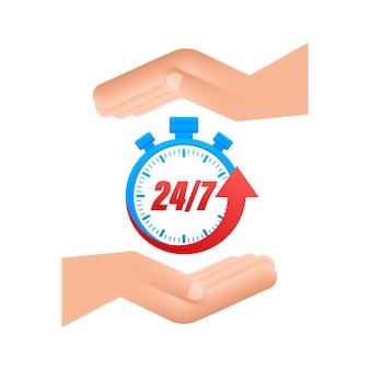 Concept de service 24h/24 et 7j/7 avec les mains. ouvert 24h/24 et 7j/7. icône de service d'assistance. illustration vectorielle de stock.