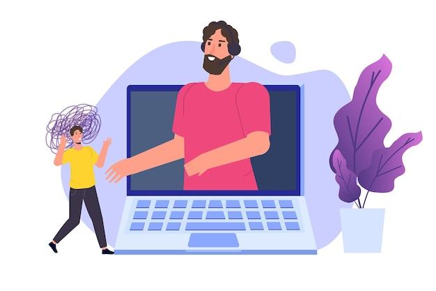 Concept de service d'aide au conseil psychologique. illustration vectorielle