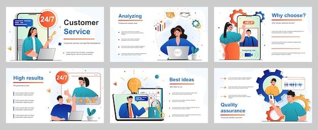 Concept de service client pour le modèle de diapositive de présentation les opérateurs répondent aux appels et aux messages