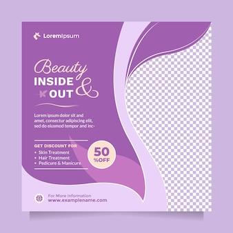 Concept de service de soins de beauté publication sur les médias sociaux et promotion de modèle de bannière avec un beau violet