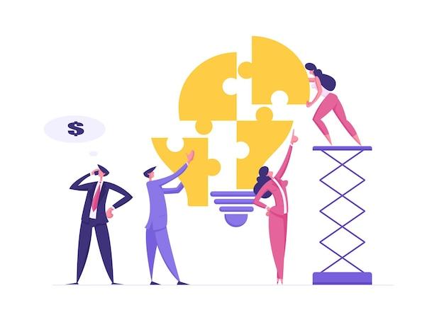 Concept de solution d'entreprise de travail d'équipe avec des personnages collecter l'illustration