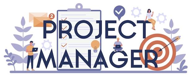 Concept d'en-tête typographique de gestion de projet