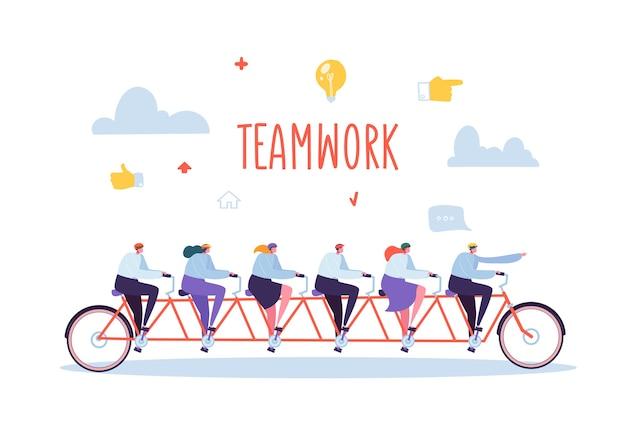 Concept de travail et de coopération en équipe commerciale