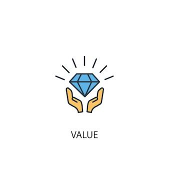 Concept de valeur 2 icône de ligne colorée. illustration simple d'élément jaune et bleu. conception de symbole de contour de concept de valeur