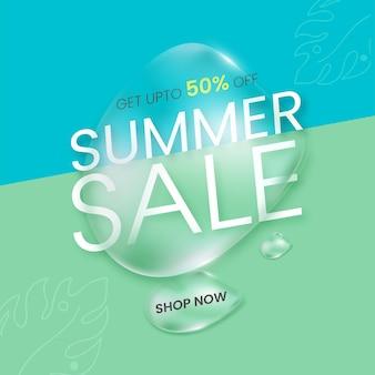 Concept de vente d'été.