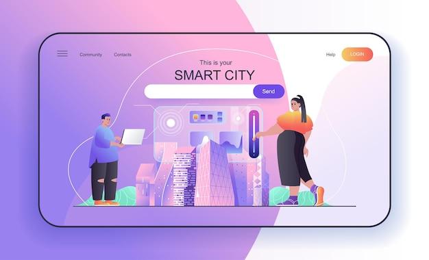 Concept de ville intelligente pour la page de destination paysage urbain infrastructure urbaine moderne gestion sans fil