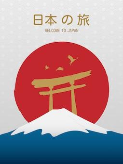 Concept de voyage. bannière de voyage au japon