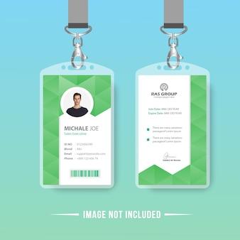 Conception abstraite de carte d'identité