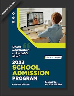Conception d'affiche d'admission à l'école