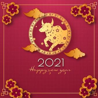 Conception d'affiche de bonne année 2021 avec le bœuf du zodiaque chinois doré