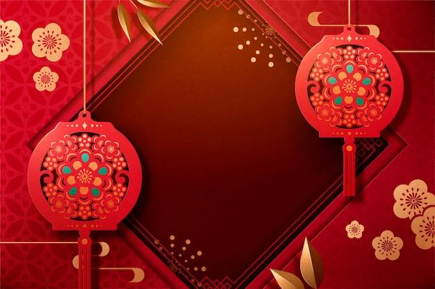 Conception d'affiche de bonne année avec des lanternes suspendues et des fleurs de prunier dans un style art papier