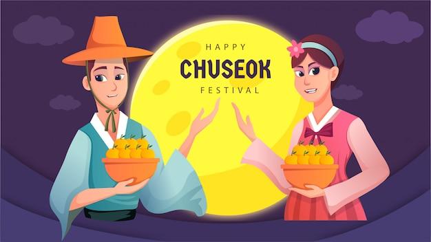 Conception de l'affiche carte de chuseok coréen heureux