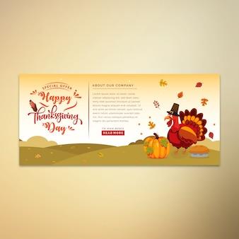 Conception d'affiche créative pour le jour de thanksgiving