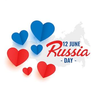 Conception d'affiche de décoration de coeur du jour de la russie du 12 juin