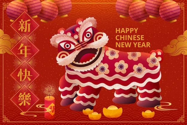 Conception d'affiche du nouvel an lunaire avec spectacle de danse du lion, bonne année écrite en mots chinois sur un couplet de printemps