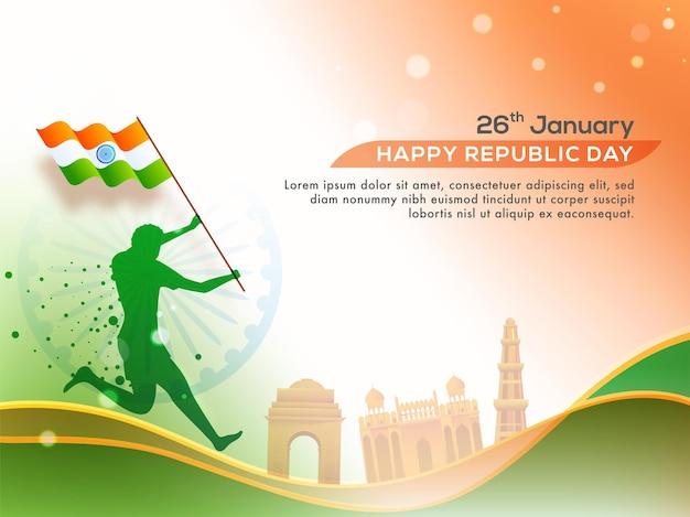 Conception d'affiche de la fête de la république du 26 janvier avec silhouette de dispersion