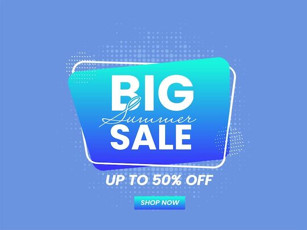 Conception d'affiche de grande vente d'été avec une offre de réduction de 50%