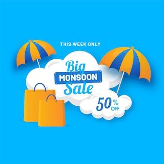 Conception d'affiche de grande vente de mousson avec une offre de réduction de 50 %, des sacs à provisions et un parapluie sur fond bleu.