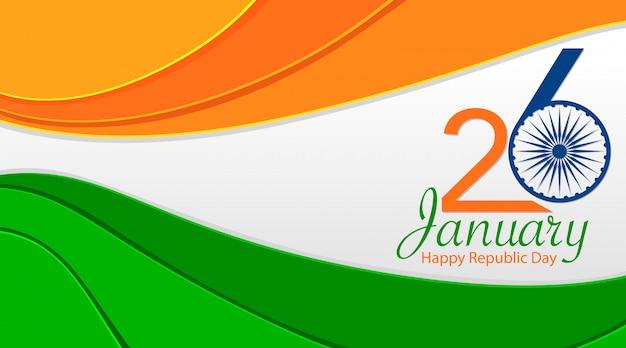Conception d'affiche de jour férié avec le drapeau de l'inde en arrière-plan