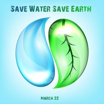 Conception d'affiche de la journée de l'eau