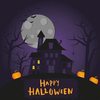 Conception d'affiche joyeuse d'halloween avec des symboles traditionnels et des lettres dessinées à la main. l'illustration vectorielle peut être utilisée pour le papier peint, la page web, la carte de vœux, l'invitation et la conception de fête.