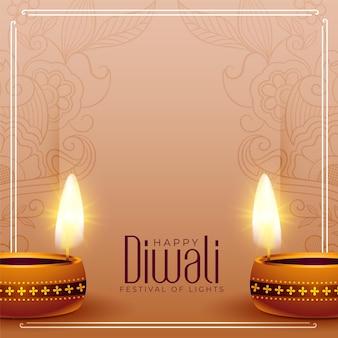 Conception d'affiche de joyeux festival de diwali avec un design réaliste de diya
