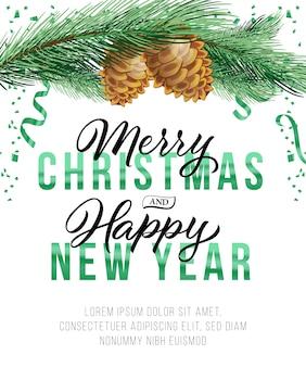 Conception d'affiche noël et nouvel an