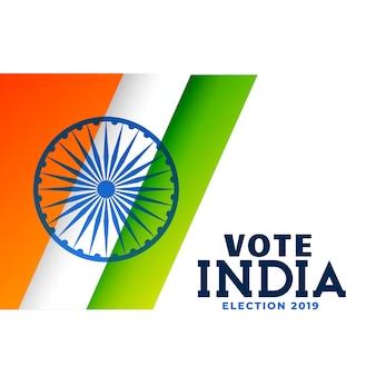 Conception d'affiche pour l'élection générale indienne